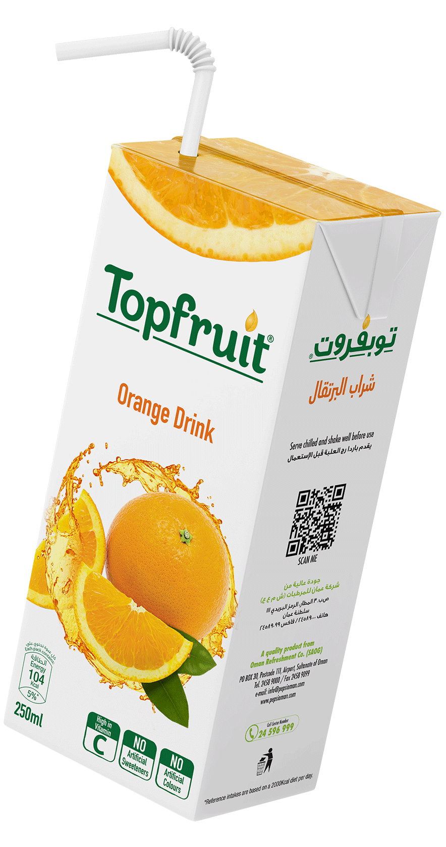 TopFruit Orange 250 ml