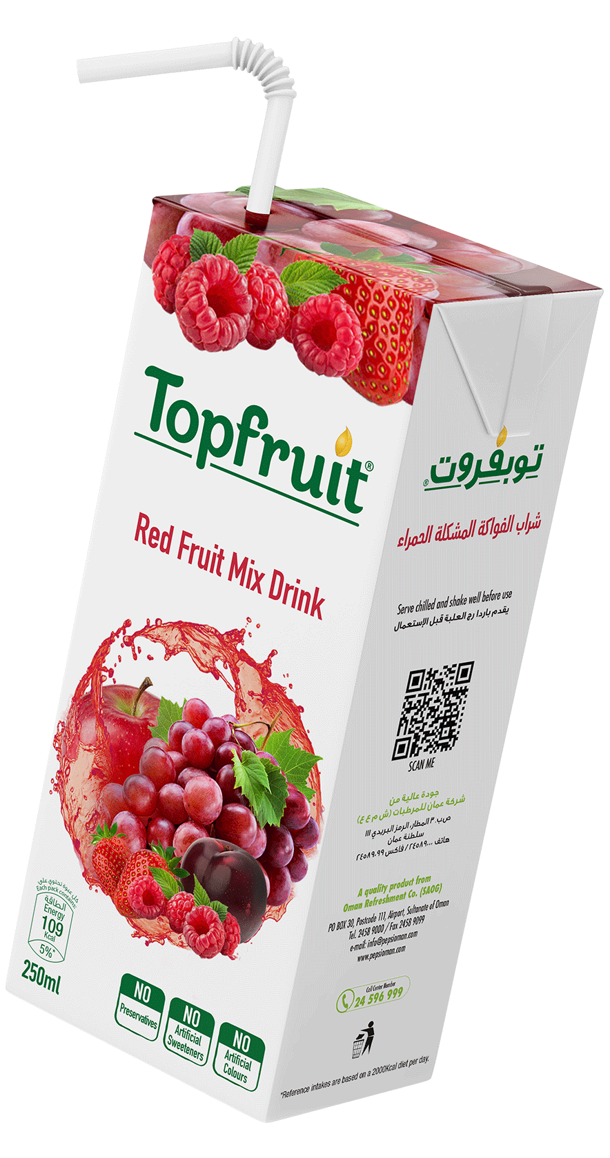 TopFruit Red Fruit Mix 250 ml