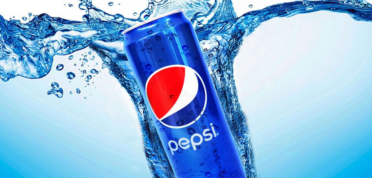 Pepsi Slider