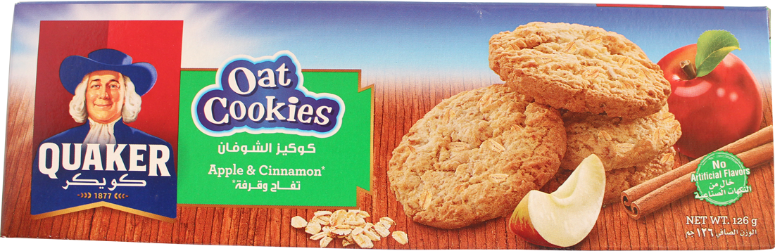 Oat Cookies-Apple And Cinnamon 126g